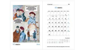 La Laguna di Venezia (calendario 2014)