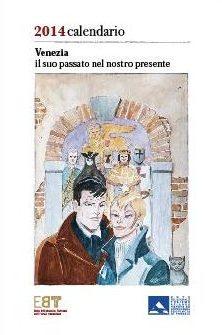 La Laguna di Venezia (calendario 2014), copertina
