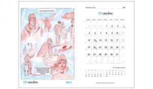 La Laguna di Venezia (Calendario 2015)