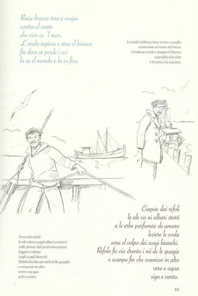 Mare. pagina con poesie e disegni